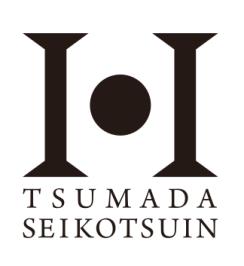 tsumada_seikotsuin のコピー