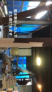 紬建築・土壁・伝統構法
