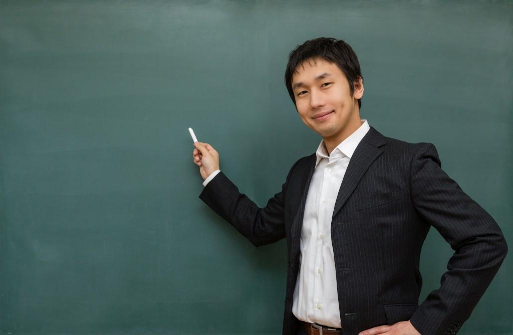 教師の画像
