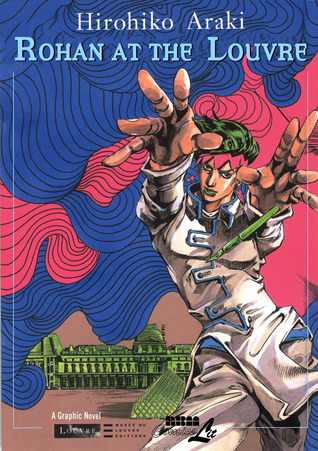 Rohan at the Louvre Book Cover