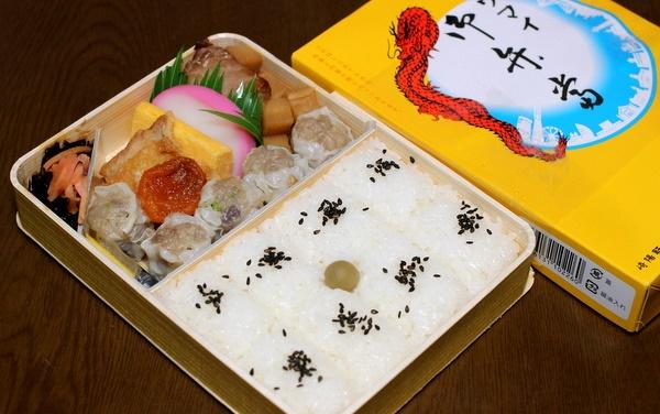 日本一美味い駅弁ランキング シウマイ弁当