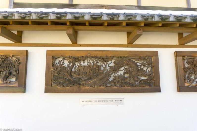 井波別院瑞泉寺 参道入口木彫欄間