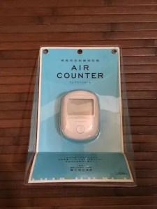 AIR_COUNTER