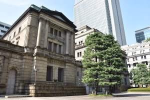 貨幣博物館 日本銀行東京日本橋