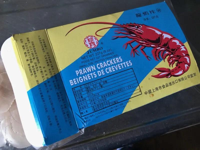 上海えびせん龍蝦片(ロンシャーペン)