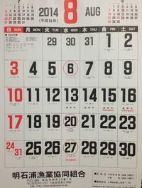 2014-08-12s19.52.41_1-s