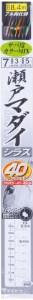 ●中潮(タチウオ)