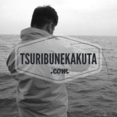 太刀魚テンヤ釣り12月1日(土)ご予約いただきありがとうございます