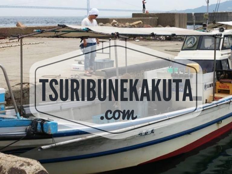 釣り船角田のメール予約