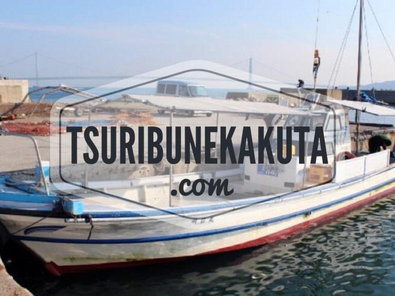 tsuribunekakuta.com