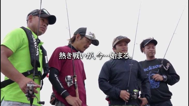アジング王BATTLE 1st SEASON 決勝戦 in 壱岐島(長崎県)フルVer.