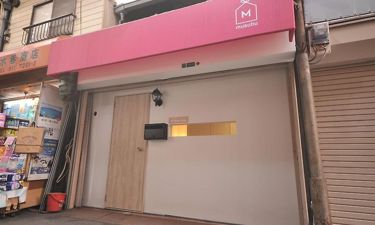 Female Only Guesthouse Musubu Stay Osaka