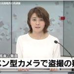 渡辺順の顔画像は?家族は?女性のスカート内を盗撮した38歳の裁判所事務官/仙台