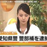 前田賢三の顔画像は?15歳少女の児童買春容疑で逮捕の捜査1課警部補/愛知