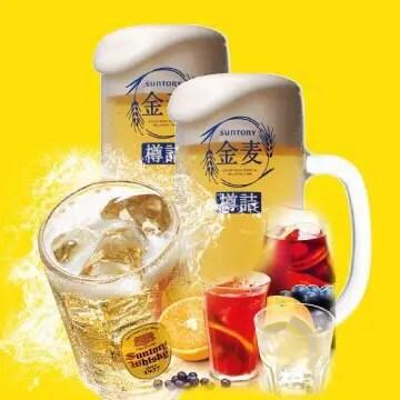【鶴見城東】G.Wキャンペーン!ドリンク99円!王道居酒屋のりを本日4月28日より開催!《お得なクーポンあり》