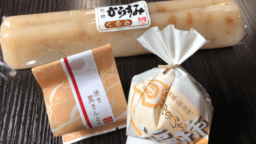 『つるぽか』製造工場のある岐阜県のお土産