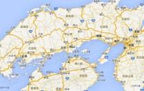 大阪ー広島
