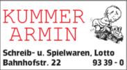 Armin Kummer