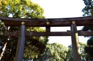 one of the gates leading to meiji shrine