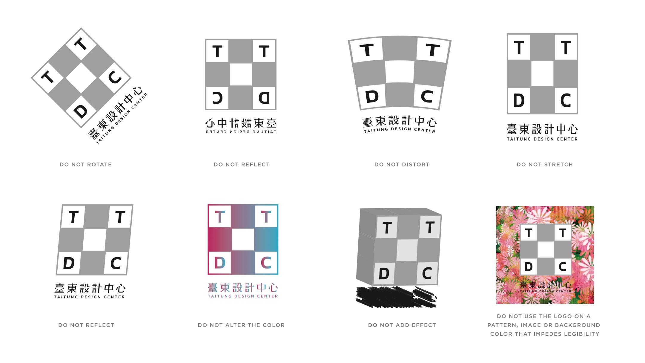 品牌標誌設計規範・臺東設計中心 Taitung Design Center