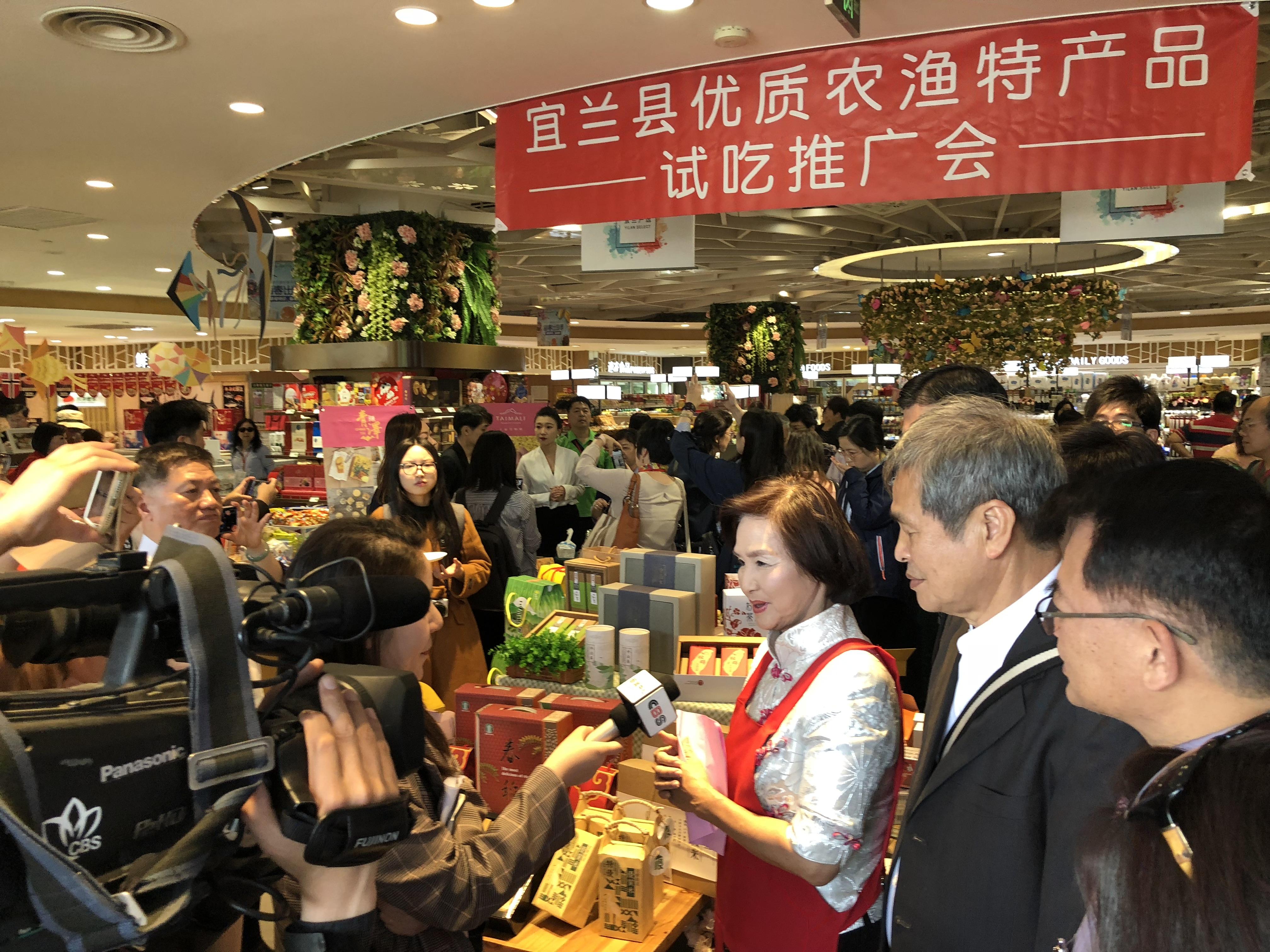 宜蘭赴南京,常州,上海推廣案 – 臺灣旅遊交流協會