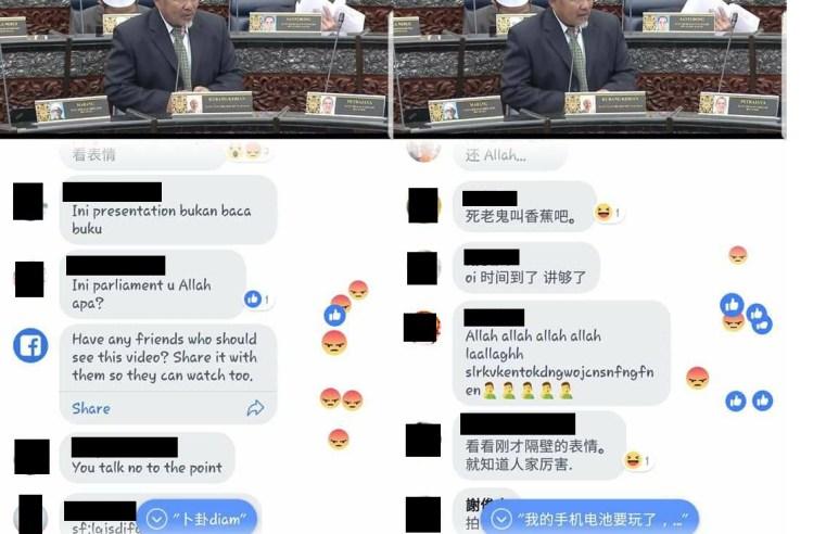 Teguran buat facebookers non-muslim yg mempersendakan Agama & Tuhan MP PAS.