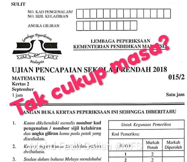 """""""Kertas Matematik UPSR 2018  terlalu sukar, masa menjawab tak cukup!"""" : Keluh seorang guru"""