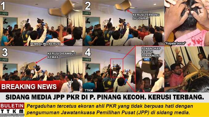 KERUSI TERBANG:SIDANG MEDIA JPP PKR  KECOH EKORAN PERGADUHAN.(Video dan gambar)