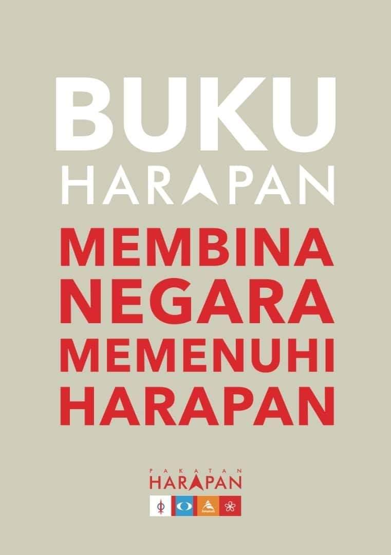 """""""Manifesto PH macam pemuda pikat awek. Lepas kahwin, habuk pun tak ada""""- Najib Razak"""