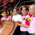Guan Eng serah RM 100k kepada 3 sekolah vernakular Cina.