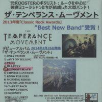 Japanese Promo CD