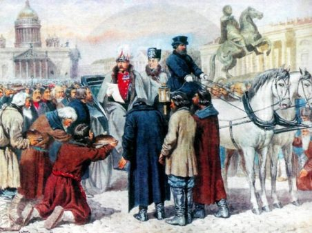 Правление Александра 2
