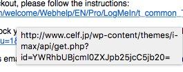 Hacker URL