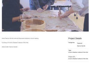 Oregon Visual Arts - detailed portfolio page