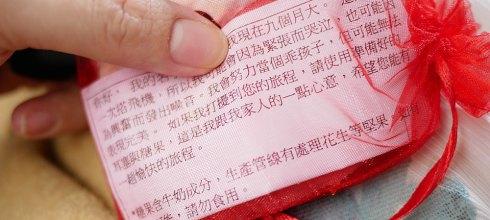 [育兒] [自助旅行] 寶寶搭飛機時給乘客的道歉紙條範本