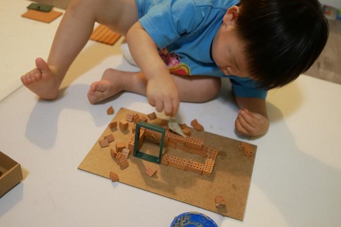 [育兒] [玩具] 德國teifoc的益智磚塊建築玩具心得,無毒環保水泥(STEAM玩具)