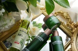 [保養] FROMNATURE 蘆薈系列保養品,平價超值,熱天上妝好夥伴!