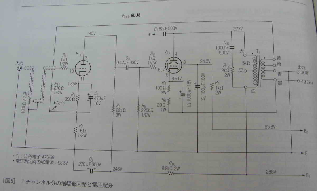 hight resolution of warn xd9000i 5 pin wiring diagram warn 9000i winch warn x8000i wiring diagram warn winch