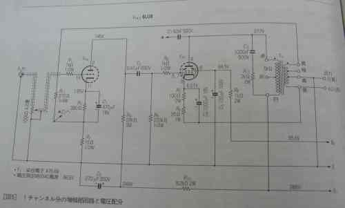 small resolution of warn xd9000i 5 pin wiring diagram warn 9000i winch warn x8000i wiring diagram warn winch