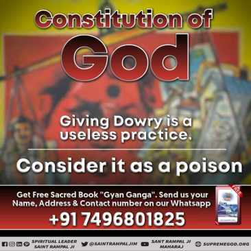 God Constitution eng (21)