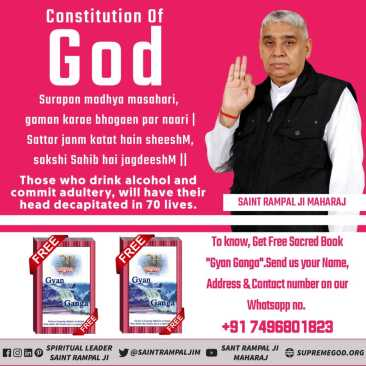 God Constitution eng (47)