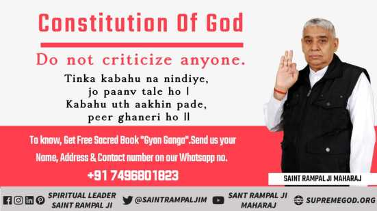 God Constitution eng (5)