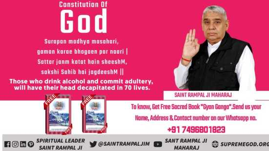 God Constitution eng (7)