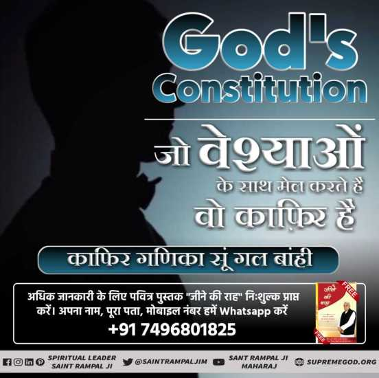 God's Constitution hindi (63)