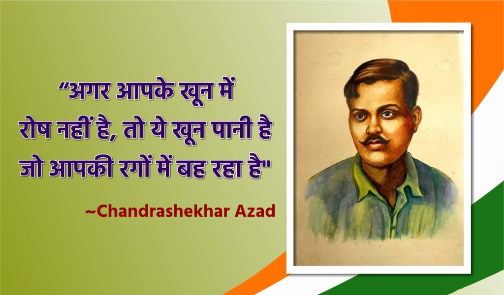 Chandrashekhar-Azad-quotes-images-hindi-2020-freedom-fighter