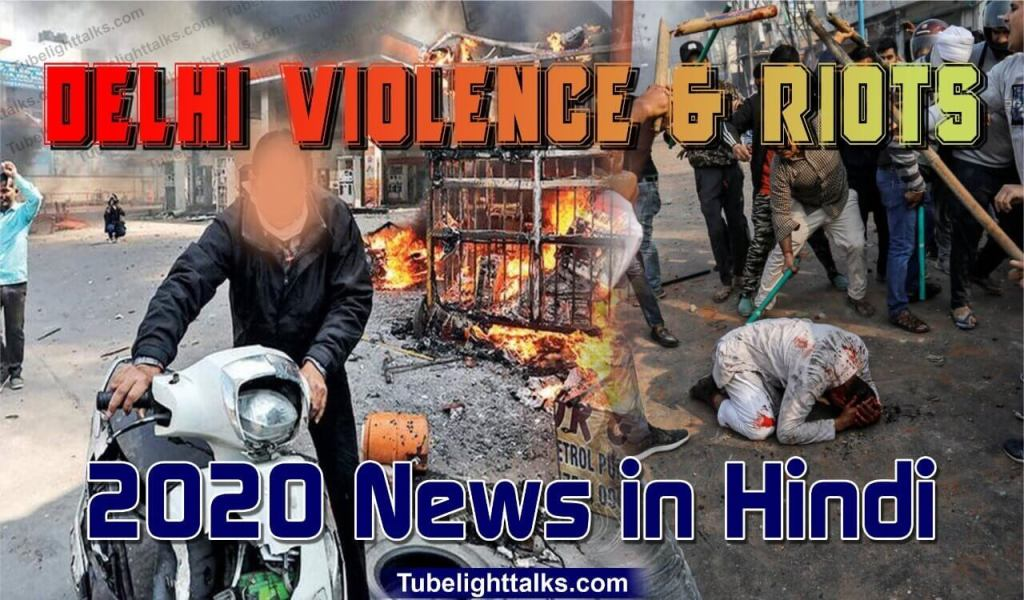 Delhi-Violence-Riots-2020-News-Hindi-nsa-ajeet-dhobhal
