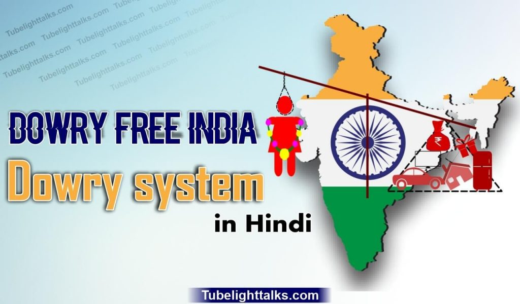 dowry-system-india-dowry-free-hindi-images-pic-photos