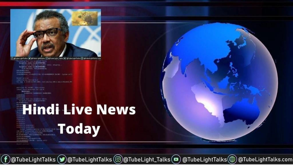 Hindi Live News Today