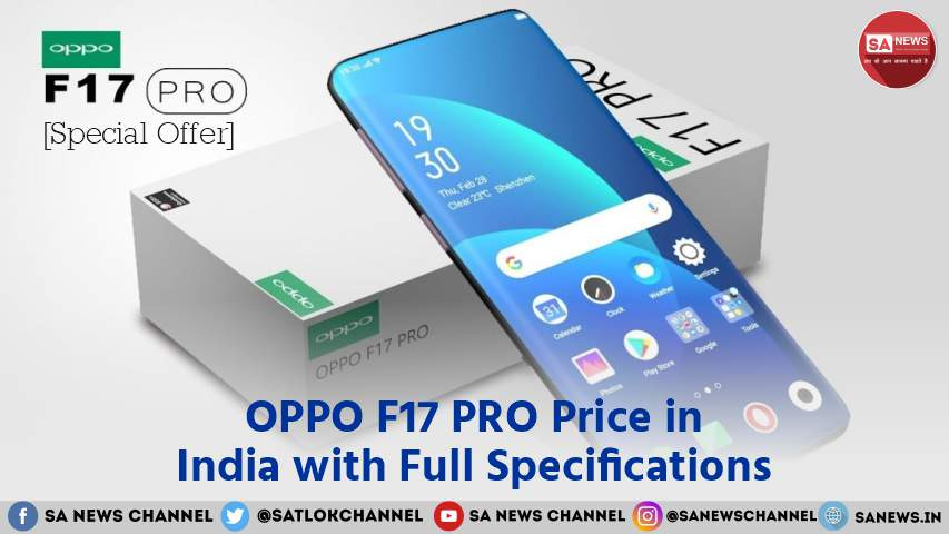 OPPO F17 PRO Price in India with Full Specifications [Special Offer]