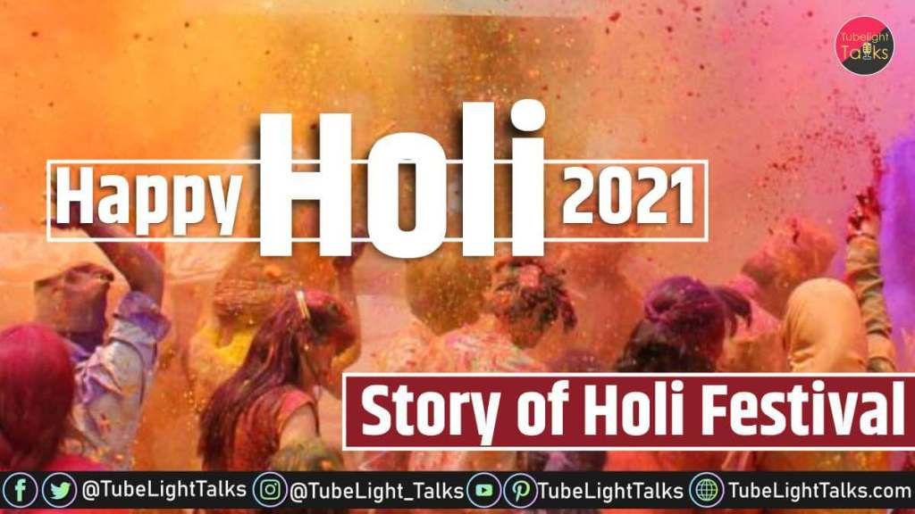 Happy-Holi-2021-images-quotes-story-india-date